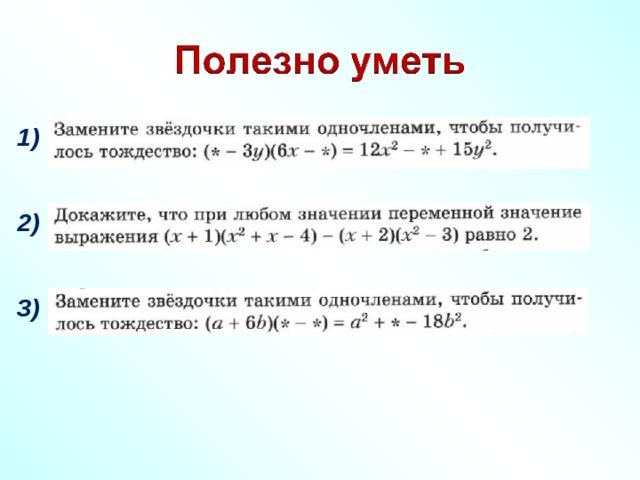 1) 2) 3)