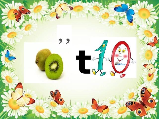 , , t