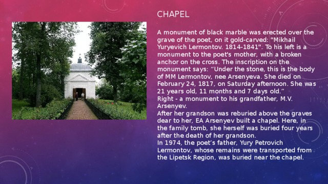 CHAPEL A monument of black marble was erected over the grave of the poet, on it gold-carved: