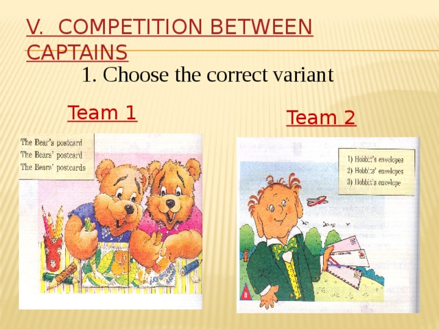V. Competition between captains 1. Choose the correct variant Team 1 Team 2
