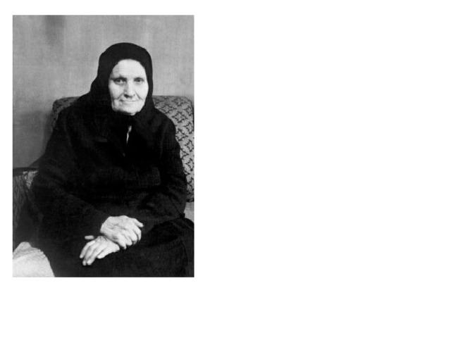 « Бабушка любила  меня из всей мочи, и нежности ее не было границ»