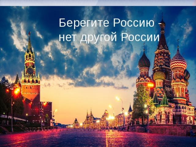Суворов Александр Васильевич Великие полководцы Рокоссовский Константин Константинович