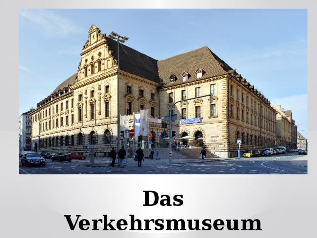 Das Verkehrsmuseum