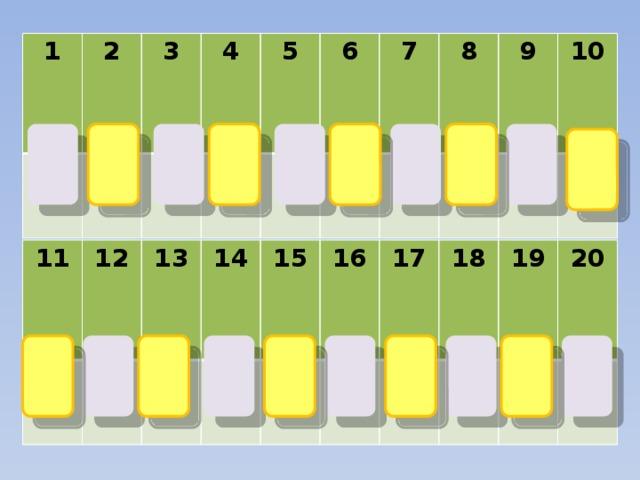 1 Б 2 Б 3 4 А 5 В А 6 В 7 8 А Г 9 10 Г Б 11 Г 12 13 Б 14 В А 15 А 16 В 17 18 Б А 19 Б 20 Г