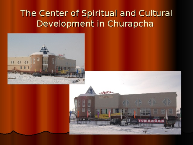 The Center of Spiritual and Cultural Development in Churapcha