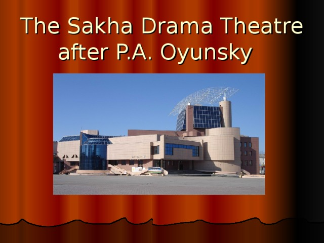 The Sakha Drama Theatre  after P.A. Oyunsky