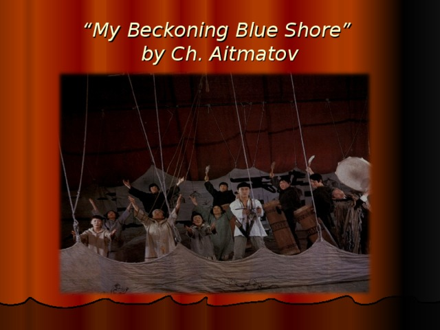 """ My Beckoning Blue Shore""  by Ch. Aitmatov"