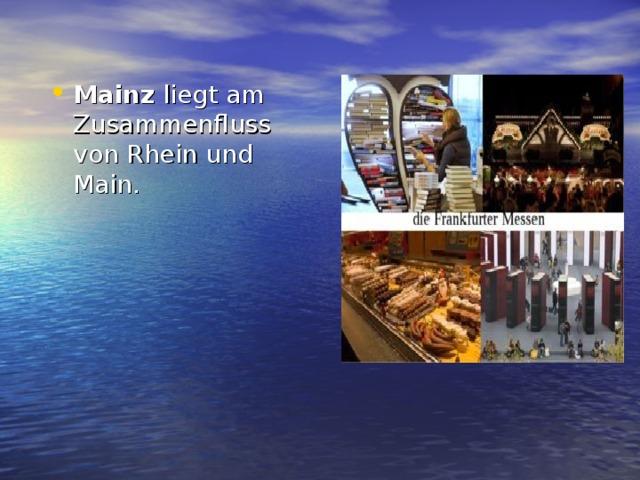 Mainz liegt am Zusammenfluss von Rhein und Main.