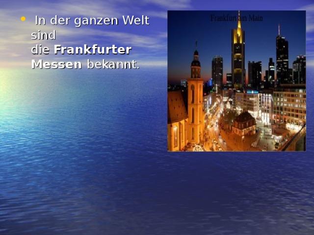 In der ganzen Welt sind die Frankfurter Messen bekannt.