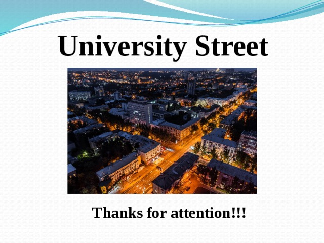 University Street Thanks for attention!!!