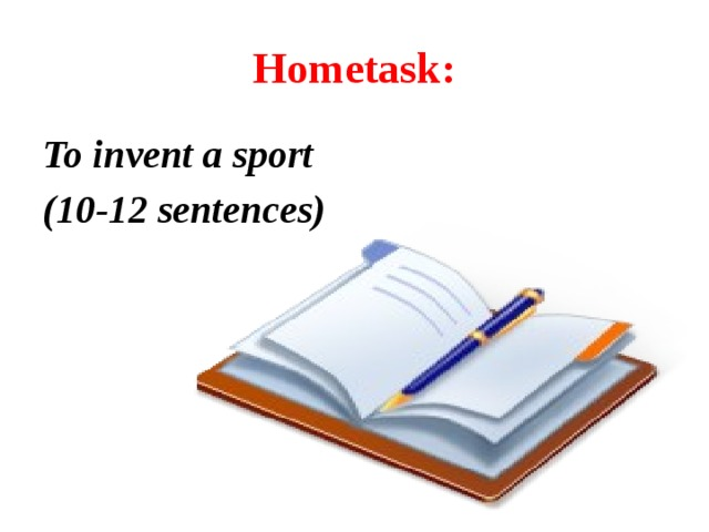 Hometask: To invent a sport (10-12 sentences)