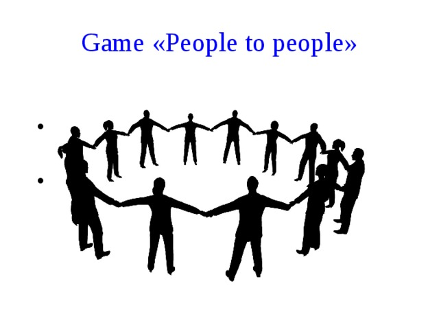 Game «People to people»