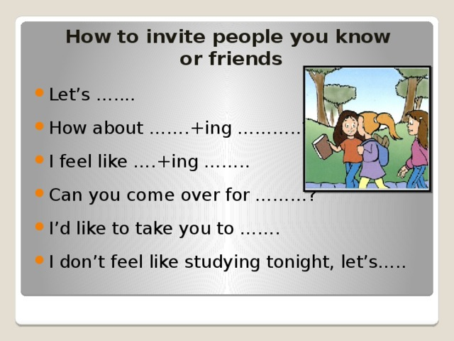 How to invite people you know  or friends