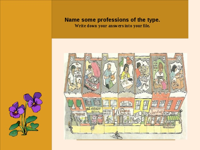 Name some professions of the type. Write down your answers into your file.