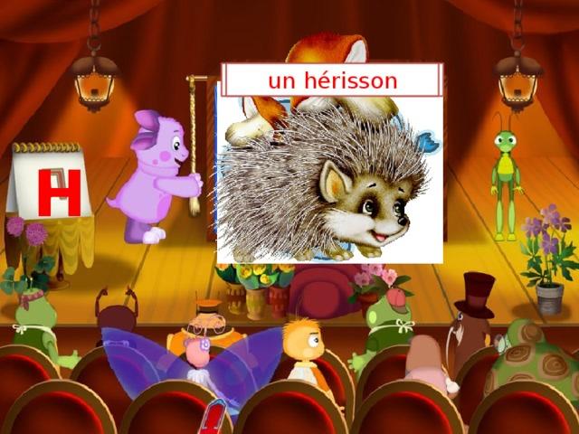 un hippopotame un hérisson H