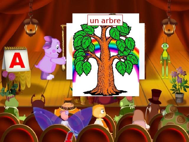 un arbre un ananas un abricot А