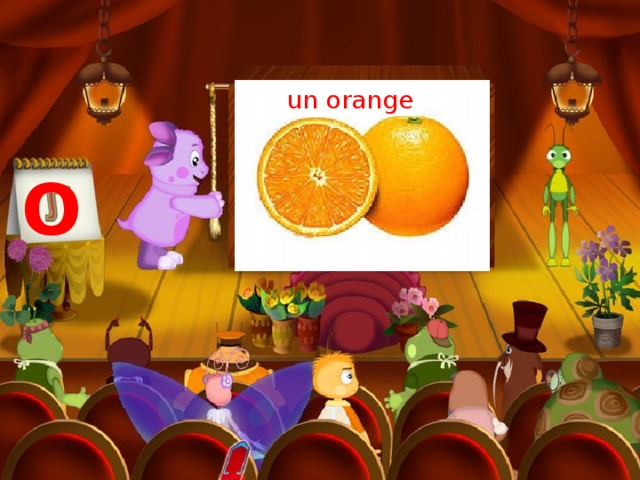 un orange O