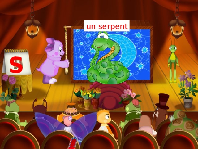 un serpent S