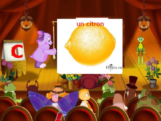 un cirque un citron une cerise C