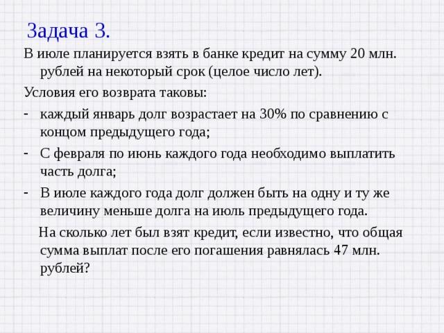 Кредит банки тинькофф