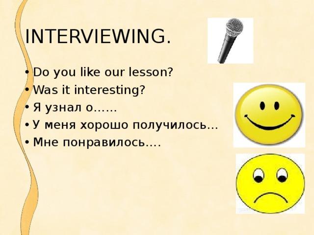 INTERVIEWING.
