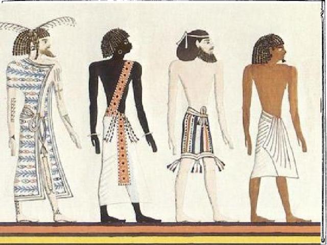 Так рисовали в Древнем Египте
