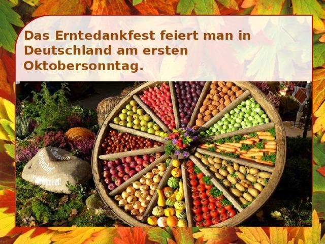 Das Erntedankfest feiert man in Deutschland am ersten Oktobersonntag.