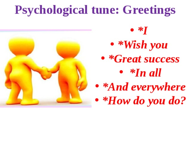 Psychological tune: Greetings