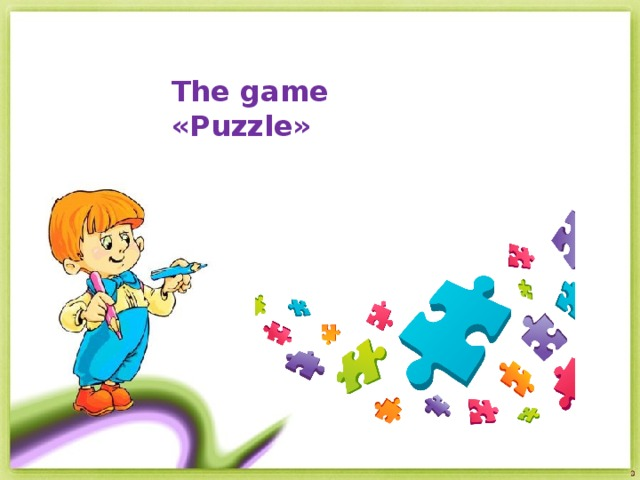 The game «Puzzle»