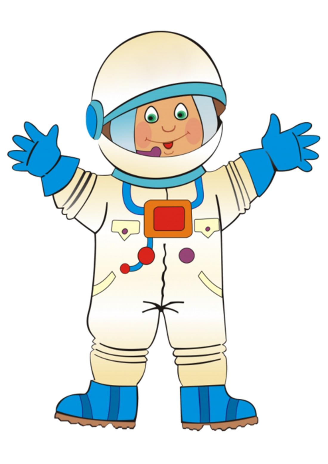 Открытку через, космонавт картинки для детей на прозрачном фоне