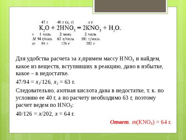 Решение 40 задачи по химии решение задачи найдите наименьшее значение функции