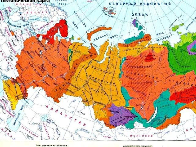 Евразия занимает по площади