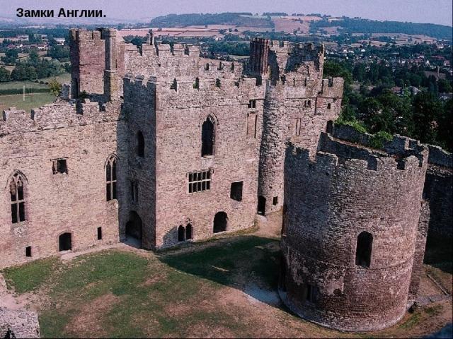 Замки Англии.