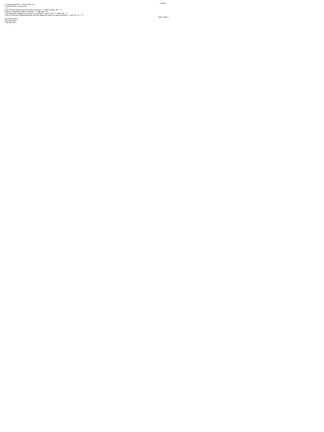 Литература: 1.Общевоинские уставы ВС РФ. - Москва: Эксмо,2018. - 480 с. 2. Учебник ОБЖ 10 класс. Просвещение, 2013.  - 374 с. 2. Гузеев В.В. Теория и практика интегральной образовательной технологии. – М.: Народное образование, 2001. – 224 с. 2.Захарова И.Г. Информационные технологии в образовании. – М.: Академия, 2003. –192 с. 3.Новые педагогические и информационные технологии в системе образования / Под ред. Е.С. Полат. – М.: Академия, 2000. – 272 с. 4.Роберт И.В. Современные информационные технологии в образовании: дидактические проблемы, перспективы использования. – М.: Школа-Пресс, 1994. – 205 с.  Интернет-источники: https://multiurok.ru/kadyrov/ https://nsportal.ru/shkola/ 3. https://infourok.ru/user/
