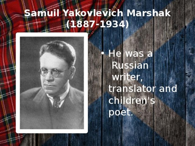Samuil Yakovlevich Marshak  (1887-1934)