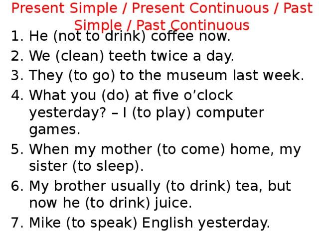 Present  Simple / Present Continuous / Past Simple / Past Continuous