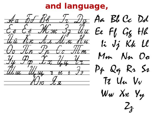 and language,