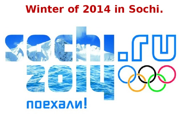 Winter of 2014 in Sochi.