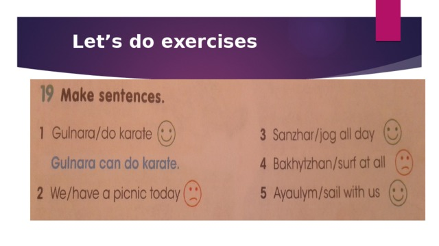 Let's do exercises