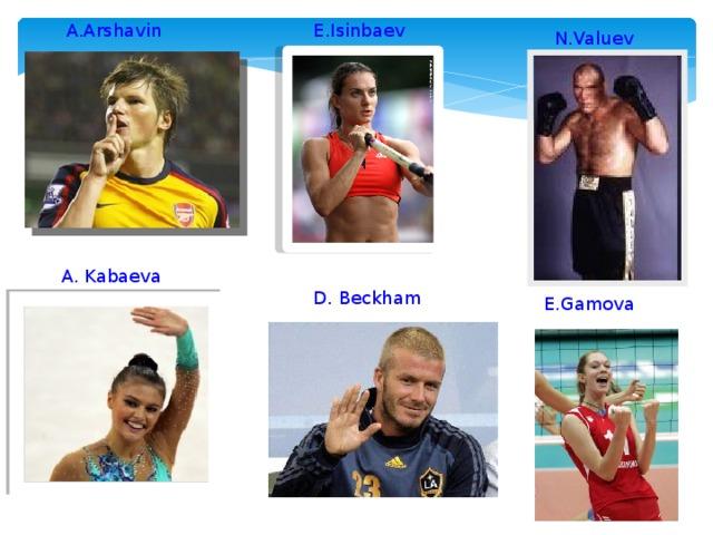 A.Arshavin E.Isinbaeva N.Valuev A. Kabaeva D. Beckham E.Gamova