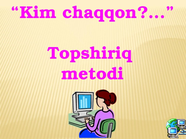 """"""" Kim chaqqon?...""""  Topshiriq metodi"""