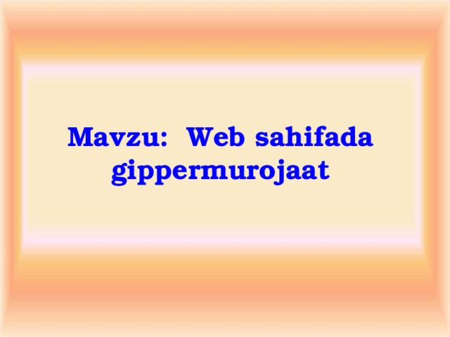 Mavzu: Web sahifada gippermurojaat