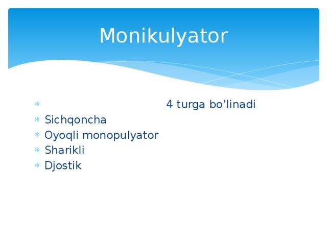 Monikulyator