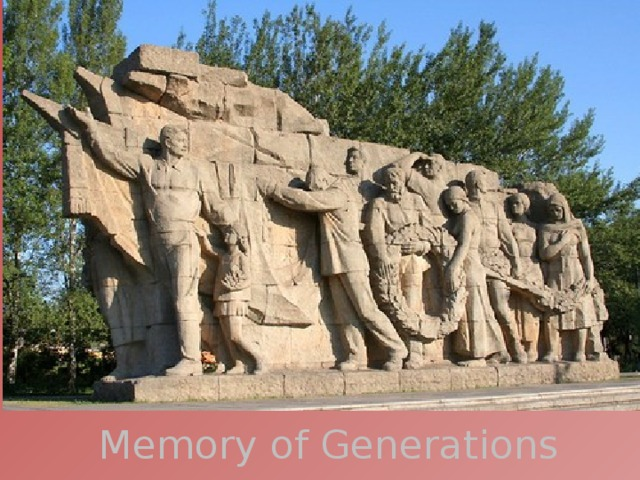 Memory of Generations