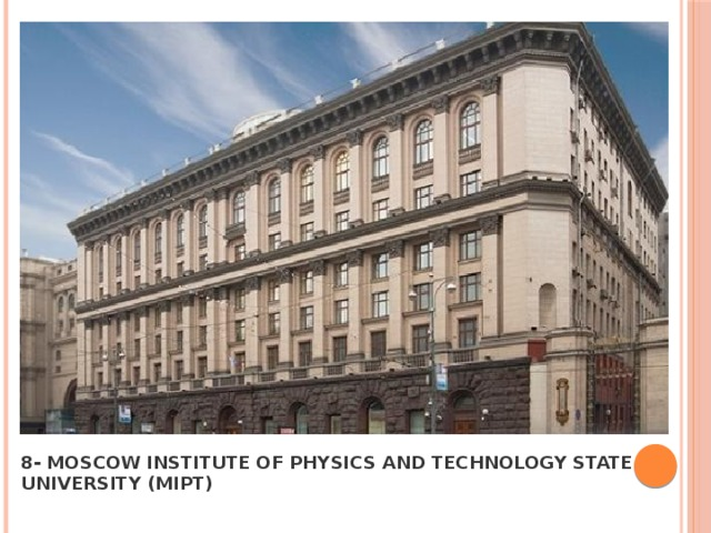 8- MOSCOW INSTITUTE OF PHYSICS AND TECHNOLOGY STATE UNIVERSITY (MIPT)