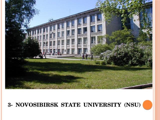 3- NOVOSIBIRSK STATE UNIVERSITY (NSU)