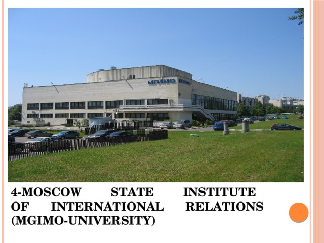 4-MOSCOW STATE INSTITUTE  OF INTERNATIONAL RELATIONS  (MGIMO-UNIVERSITY)