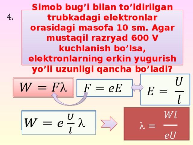 Simob bug'i bilan to'ldirilgan trubkadagi elektronlar orasidagi masofa 10 sm. Agar mustaqil razryad 600 V kuchlanish bo'lsa, elektronlarning erkin yugurish yo'li uzunligi qancha bo'ladi?       