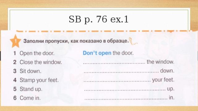 SB p. 76 ex.1