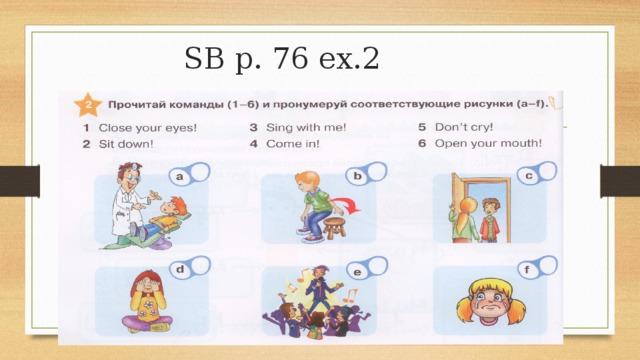 SB p. 76 ex.2